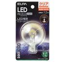 エルパ LED電球 E17口金 全光束45lm(1.2Wミニボールタイプ相当) クリア電球色 1個入り elpaball mini LDG1CL-G-E17-G266 [LDG1CLGE17G2..
