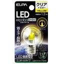 エルパ LED電球 E17口金 1.2W装飾電球 ミニボールタイプ 黄色 elpaball mini LDG1CY-G-E17-G249 [LDG1CYGE17G249]
