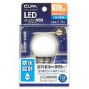 エルパ LED電球 E26口金 全光束55lm(1.4W装飾電球 ミニボールタイプ) 電球色相当 elpaball mini LDG1L-G-GWP251 [LDG1LGGWP251]