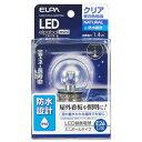 エルパ LED装飾電球 E26口金 全光束60lm(1.4Wミニボール球形タイプ) 昼光色相当 LDG1CN-G-GWP255