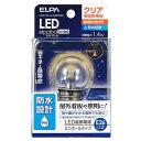 エルパ LED電球 E26口金 全光束55lm(1.4W装飾電球 ミニボールタイプ) クリア電球色相当 elpaball mini LDG1CL-G-GWP25...