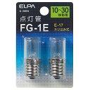 エルパ FG-1E(10�30W形用)・E17口金 点灯管 2個入り G-50BN [G50BN]【10P03Dec16】