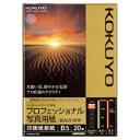 コクヨ IJP用プロフェッショナル写真用紙(高光沢・厚手) B5 20枚入り KJD10B520 [KJD10B520]