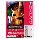 コクヨ IJP用両面写真用紙(光沢紙) A4 30枚入り KJG23A430