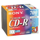 SONY 21CDQ80EX CD-R 21枚組 700MB 7色カラ-ミックス 21CDQ80EX [21CDQ80EX]