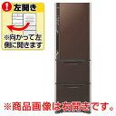 【送料無料】日立 【左開き】365L 3ドアノンフロン冷蔵庫...