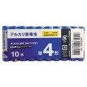 マクセル 単4形アルカリ電池 10本入り LR03(ED)10P [LR03ED10P]