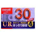 マクセル ノーマルカセット(30分・4巻) UR-30L4P