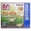 マクセル 音楽用CD-RW 80分 1枚入り CDRWA80MQ1TP [CDRWA80MQ1TP]