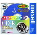 �ޥ����� CD-R SuperMQ 48x�б� (DATA) CDR700SMIX1P20S [CDR700SMX1P20]