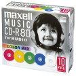 マクセル 音楽用CD-R 80分 10枚入り CDRA80MIXS1P10S [CDRA80MX1P10S]【05P27May16】