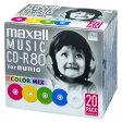マクセル 音楽用CD-Rディスク(80分・20枚) CDRA80MIXS1P20S [CDRA80MX1P20S]【05P27May16】
