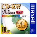 マクセル データ用CD-RW 700MB 1〜4倍速対応 インクジェットプリンタ対応 書き換え型 10枚入り CDRW80PWS1P10S [CDRW80PWS10S]