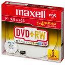 マクセル 1-4倍速対応 DVD+RW 4.7GB 5枚入 データ用 D+RW47PWB.S1P5SA [D+RW47PWBS5SA]