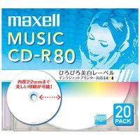 マクセル音楽用CD-R80分インクジェットプリンタ対応20枚入りCDRA80WP.20S