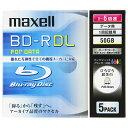 マクセル データ用50GB 片面2層 1-6倍速対応 BD-R追記型 ブルーレイディスク 5枚入り BR50PWPC.5S BR50PWPC5S