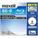 楽天エディオン 楽天市場店マクセル データ用25GB 1〜4倍速 BD-R ブルーレイディスク 5枚入り Plain style BR25PPLWPB.5S [BR25PPLWPB5S]【JYMP】