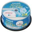 マクセル 音楽用CD-R インクジェットプリンタ対応 スピンドルケース 30枚入り CDRA80WP.30SP [CDRA80WP30SP]【05P27May16】