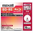 マクセル データ用25GB 1〜2倍速対応 BD-RE書換え型 ブルーレイディスク 20枚入り BE25PPLWPA.20S [BE25PPLWPA20S]