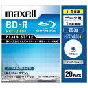 マクセル データ用25GB 1〜4倍速対応 BD-R追記型 ブルーレイディスク 20枚入り BR25PPLWPB.20S [BR25PPLWPB20S]
