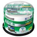 マクセル データ用DVD-R 4.7GB 1〜16倍速対応 インクジェットプリンター対応 50枚入り DRD47WPD.50SP [DRD47WPD50SP]