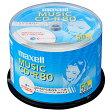 【送料無料】マクセル 音楽用CD-R 80分 インクジェットプリンター対応 50枚入り ホワイト CDRA80WP.50SP [CDRA80WP50SP]【05P27May16】