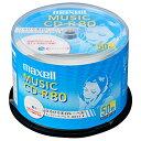 マクセル 音楽用CD-R 80分 インクジェットプリンター対応 50枚入り ホワイト CDRA80WP.50SP [CDRA80WP50SP] SEPP
