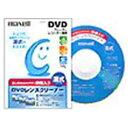 マクセル DVDレンズクリーナー(湿式) DVDCWS [DVDCWS]【10P03Dec16】