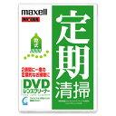 メーカー型番DVD-CW(S)をベースにKuaL だけの機能をプラス!!用途別で分かりやすいイージーセレクトパッケージ仕様。さらに便利に!