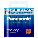 パナソニック 単3形充電式ニッケル水素電池 4本入 eneloop(スタンダードモデル) BK-3MCC/4 [BK3MCC4]
