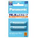 パナソニック 単3形充電式ニッケル水素電池 2本入 enel...