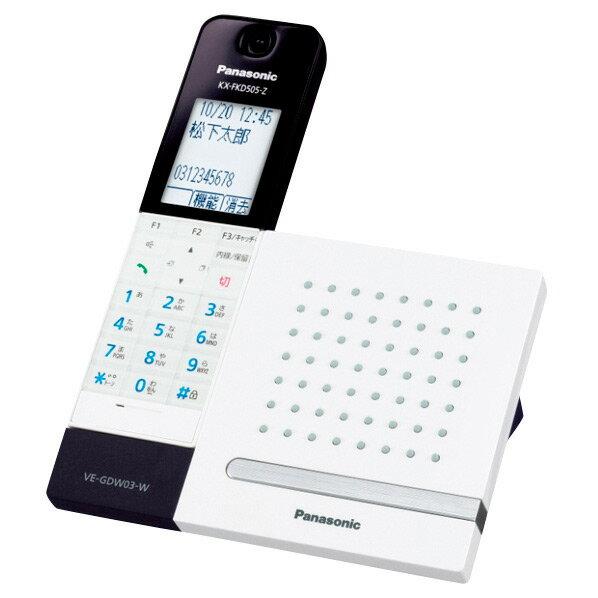 【送料無料】パナソニック デジタルコードレス電話機 RU・RU・RU ホワイト VE-GDW03DL-W [VEGDW03DLW]【KK9N0D18P】