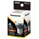 パナソニック LED電球 E11口金 全光束500lm(8.0Wハロゲン電球タイプ) 電球色相当 LDR8LWE11 [LDR8LWE11]