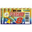 三菱 アルカリ乾電池 MY&OUR LR03ME/8S [LR03ME8S]