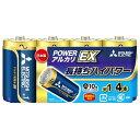 三菱 単1形アルカリ乾電池 4本入り アルカリEX LR20EXD/4S [LR20EXD4S]