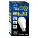 NEC A15形・E26口金 電球型蛍光灯 3波長形昼光色 60W電球タイプ 1個入 コスモボール EFA15ED / 12-C5 [EFA15ED12C5]