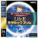 NEC 34形 丸形蛍光灯 3波長形昼光色 1本入り LifeEホタルックスリム FHC34ED-LE-SHG [FHC34EDLESHG]