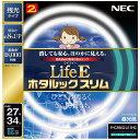 NEC 27��+34�� 3��Ĺ�� ������ѥå��� 2���� LifeE�ۥ���å������ FHC86ED-LE-SHG [FHC86EDLESHG]