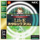NEC 27形+34形 丸形蛍光灯 3波長形昼白色 2本入り LifeEホタルックスリム FHC86EN-LE-SHG [FHC86ENLESHG]