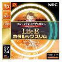 NEC 27形+34形 丸型蛍光灯 電球色 2本入り LifeEホタルックスリム FHC86EL-LE-SHG [FHC86ELLESHG]【10P03Dec16】
