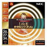 NEC 20形+27形+34形 丸型蛍光灯 電球色 3本入り LifeEホタルックスリム FHC114EL-LE-SHG [FHC114ELLESHG]