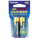 東芝 単3形アルカリ乾電池 2本入り LR6AG2EC [L...