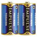 東芝 単2形アルカリ乾電池 2本入り IMPULSE LR14H2KP [LR14H2KP]