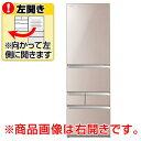 【送料無料】東芝 【左開き】426L 5ドアノンフロン冷蔵庫...
