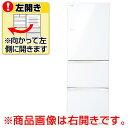 【送料無料】東芝 【左開き】363L 3ドアノンフロン冷蔵庫 クリアシェルホワイト GR-H38SXVL(ZW) [GRH38SXVLZW]【KK9N0D18P】