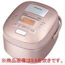【送料無料】東芝 真空圧力IH炊飯ジャー(1升炊き) Kual 真空圧力かまど炊き ピンクゴールド RC-18VSE3(P) [RC18VSE3P]【RNH】