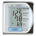 タニタ 手首式血圧計 パールホワイト BP-210-PR [BP210PR]
