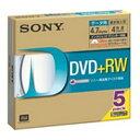 SONY DVDRWディスク 5DPW47HPS [5DPW47HPS]