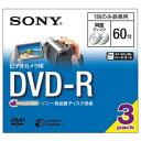 SONY ビデオカメラ用8cmDVD-R 両面 60分 3枚入り 3DMR60A [3DMR60A]