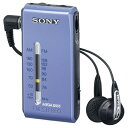 SONY FMステレオ/AMポケッタブルラジオ ブルー SRF-S86 L [SRFS86L]【KK9N0D18P】